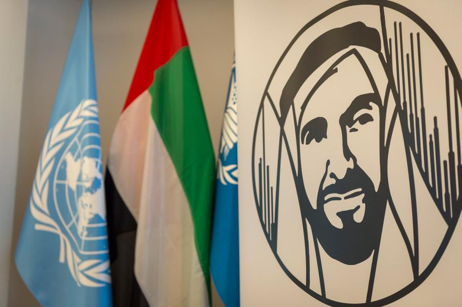 "United Arab Emirates-sponsored ""Year of Zayed"" Centenary Photographic Exhibition. Photo Credit: WFP/Giulio D'Adamo"